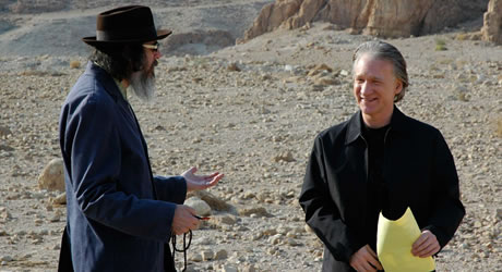 Bill Maher in Religulous