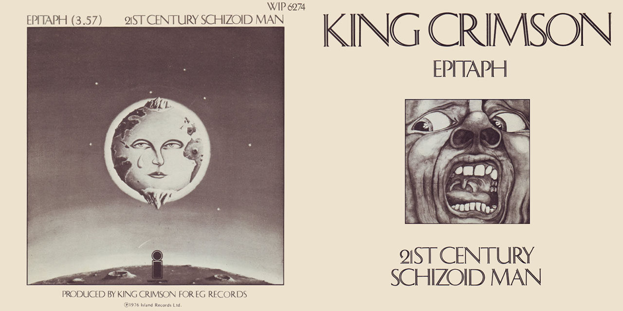 King Crimson Epitaph single